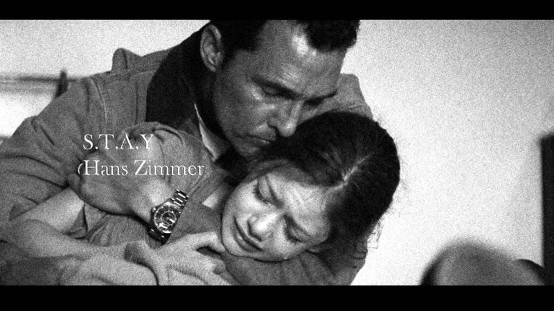 Hans Zimmer - Stay (Madis Remix)