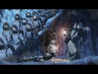 [animeopend] shingeki no kyojin (tv-3) 2 ed | ending (nc) / атака титанов / вторжение гигантов (тв-3) 2 эндинг (1080p hd)