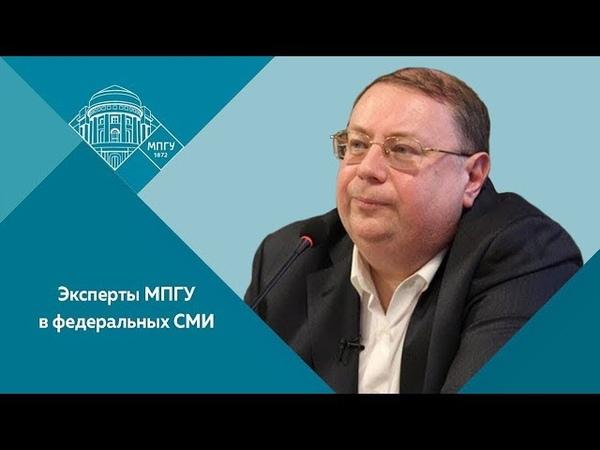Профессор МПГУ А.В.Пыжиков на радио Спутник. Проще говоря. Об историческом сознании нации