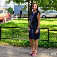 Irina Kortushova