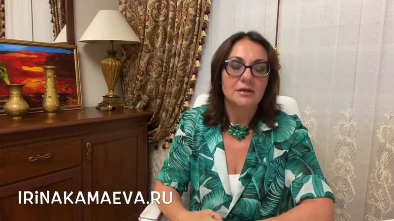 Ирина Камаева Не вредно ли для пары проводить отпуск порознь И о том что нужно договариваться