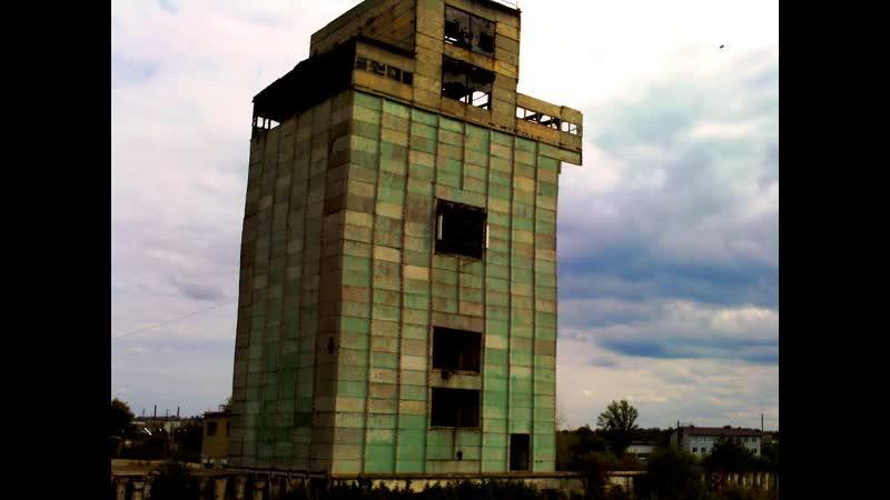 Пожар на элеваторе Трагедия и уроки Томылова Чапаевск 1987 год