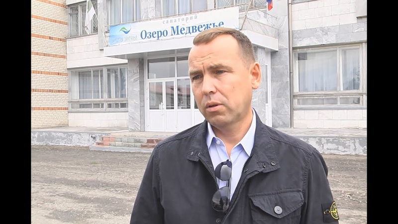 Об итогах визита в Петуховский район и о планах развития курорта Озеро Медвежье