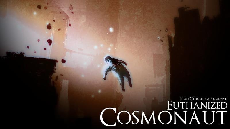 Euthanized Cosmonaut Original Unclickable Motion Picture Soundtrack Dark Ambient