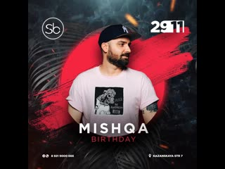 | mishqa | house terrace