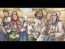 Мы Монголы Мы Китайцы Мы Самураи Мы Евреи Мы Викинги