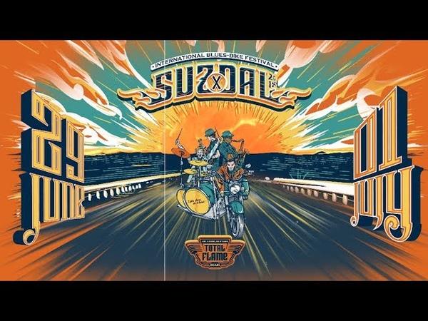 International Blues-Bike Festival Suzdal-2018
