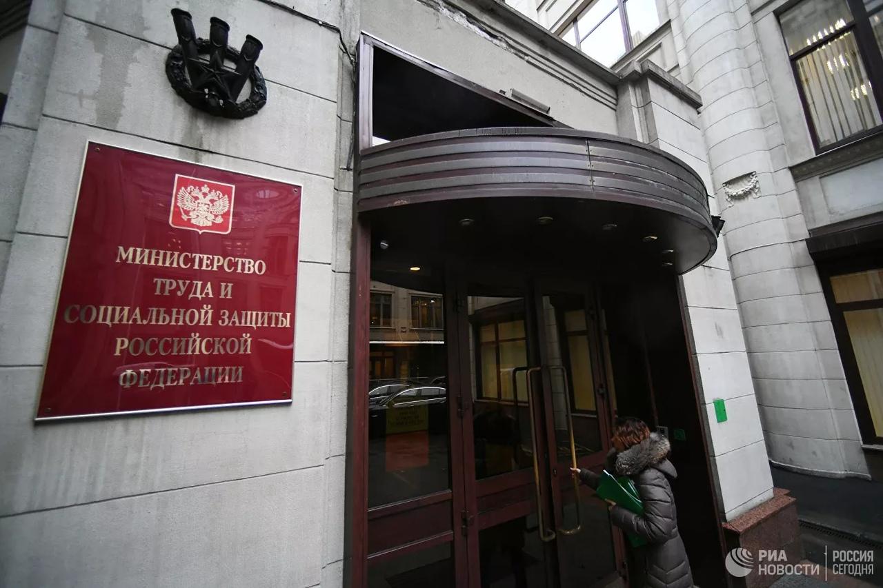 Минтруд начал прорабатывать предложения Путина, озвученные в послании