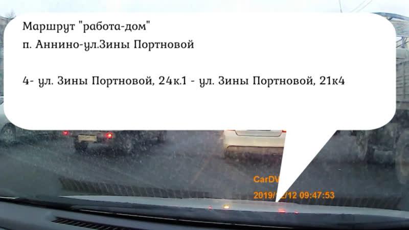 12дек Инна Тиида Дачный ЗиныПортновой21к4 2