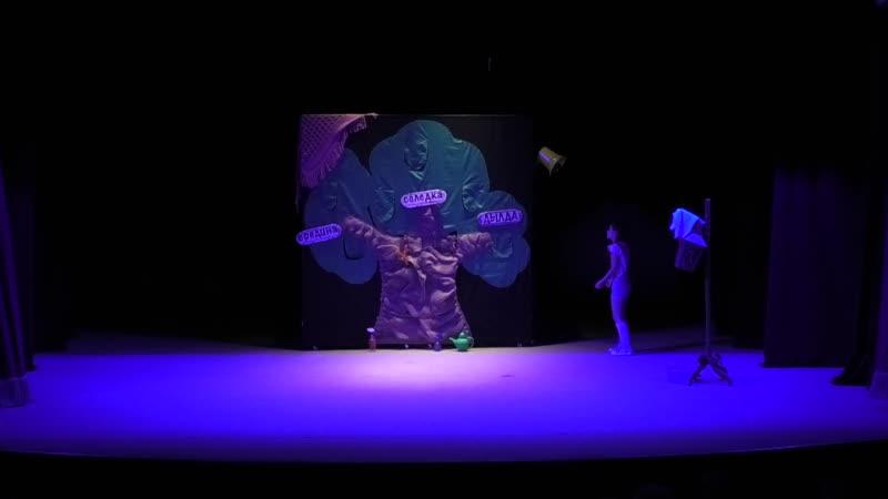 Вверх тормашками Спектакль по пьесе К Драгунской 1 часть реж Инна Галкина реж И