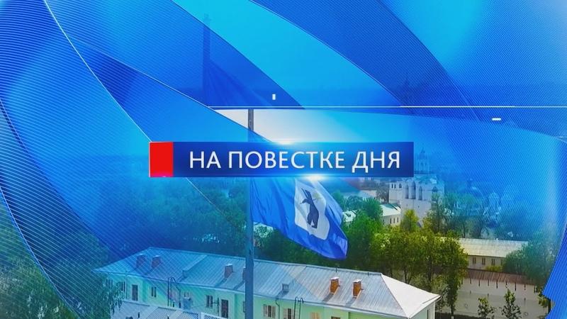 НПД Фестивль Когана и Быков 09 11 20