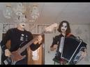 КВАС - САНАТОРИЙ САТАНЫ Official Music Video