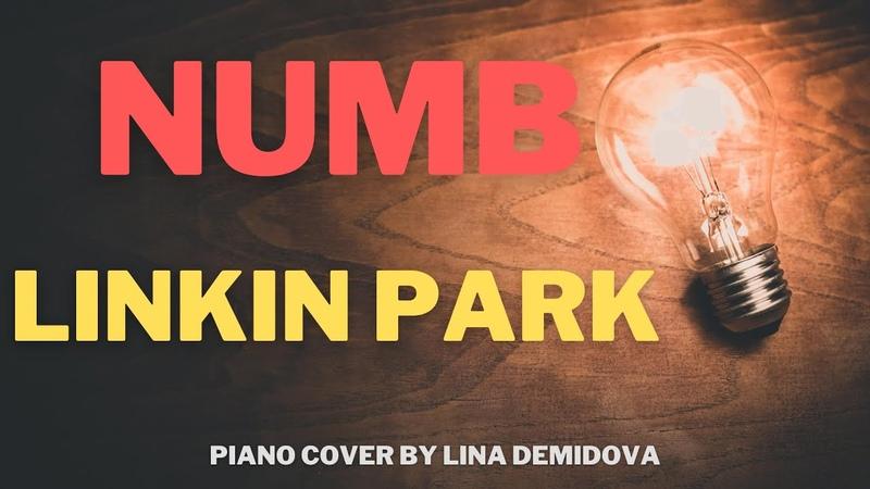 Linkin Park - Numb (Piano Cover by Lina Demidova)
