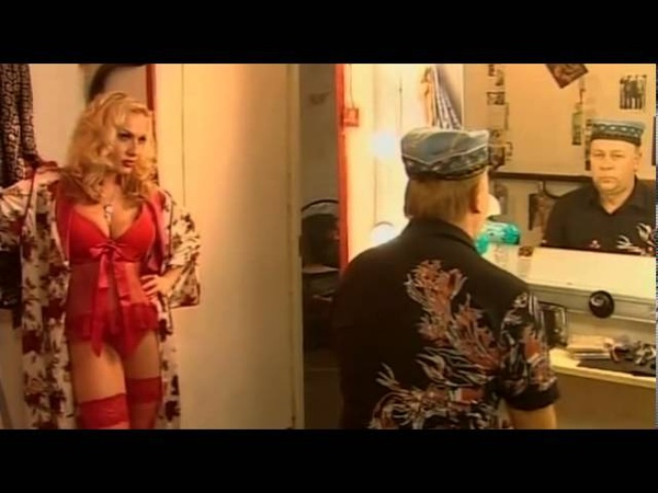 Город соблазнов 6 я серия Россия 2009 г