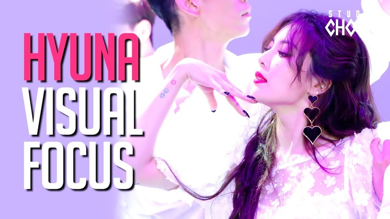 HyunA(현아) 'FLOWER SHOWER' (VISUAL FOCUS 📸 - 4K) | [BE ORIGINAL]
