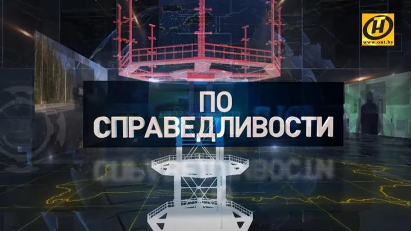 Вся правда о долгостроях Беларуси Как решается вопрос со стройками века По справедливости