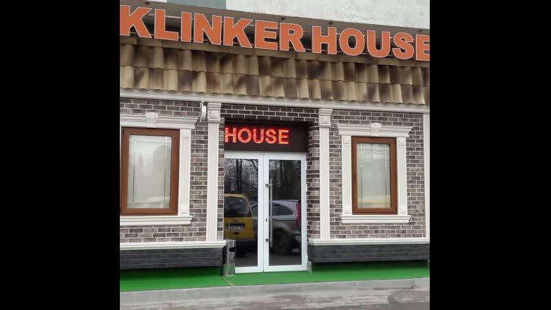 Наш новый официальный дистрибьютор в республике Молдова – компания «Klinker House»!