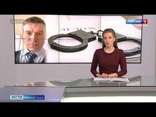 Взятка квартирой: в Челябинске суд арестовал высокопоставленного полицейского