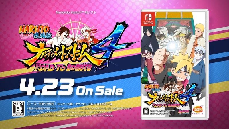 Nintendo Switch「NARUTOーナルトー 疾風伝 ナルティメットストーム4 ROAD TO BORUTO」PV