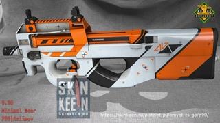 P90 Азимов - как происходит износ скина КС ГО | SkinKeen