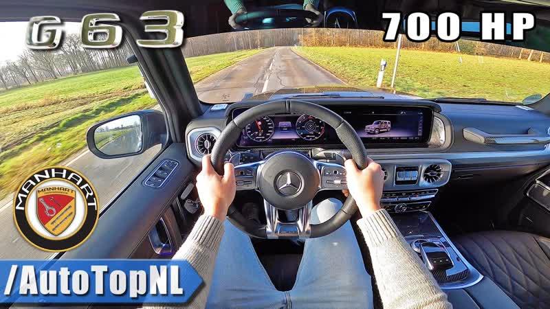 Mercedes AMG G Wagon G63 700HP MANHART POV Test Drive by AutoTopNL (2160p_60fps_VP9-128kbit_AAC)