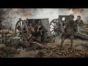 Грандиозный о 1-й Мировой Верстерплатте Новые Военные фильмы 2017 HD