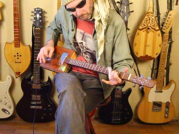 EUGENE O'GODCHIEF Isolation Blues