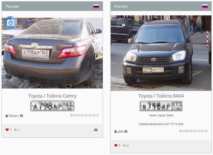 Покупки с криминалом. Автомобиль в залоге у банка., изображение №13
