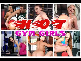 Hot Gym Girls compilation [Mandy Muse, Jynx Maze, Romi Rain, Pho