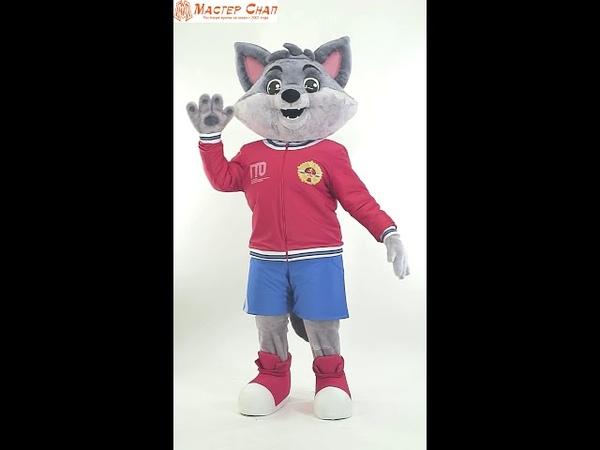 ростовая кукла Волчонок