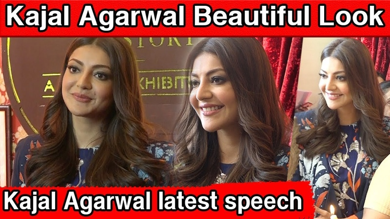 Kajal Agarwal Beautiful Look with cute smile | Kajal Agarwal latest speech | cineNXT