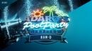 Adaro's Poolparty E01 - Guest Ran-D b2b
