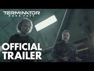 Терминатор: Темные судьбы | Terminator: Dark Fate | Трейлер