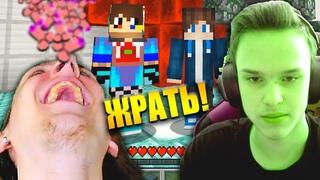 ОЧЕНЬ ГОЛОДНЫЕ ПРИКОЛЫ в МАЙНКРАФТ с ЭНДЖЕЙЗИ!  Трэш - Minecraft #1