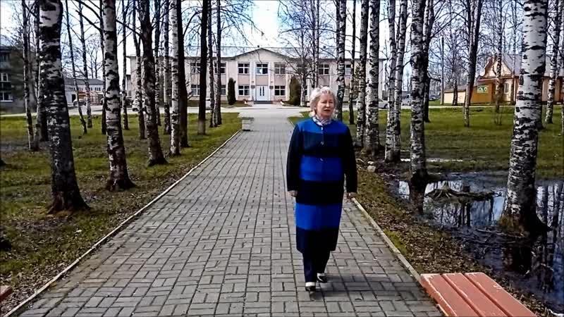 Елена Романова Земля моя