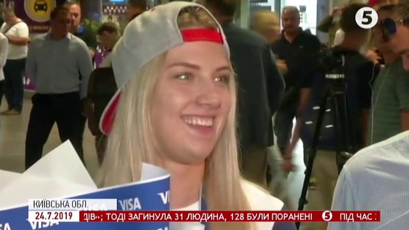 Харлан повернулася до України: як вболівальники зустріли чемпіонку світу з фехтування / включення