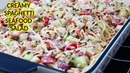 Creamy Spaghetti Seafood Salad: Delicious Shrimp, Crab, Lobster Seafood Salad