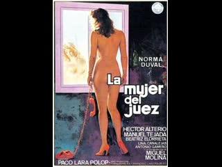 Жена судьи _ la mujer del juez (1984) испания