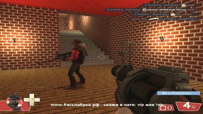 Team Fortress 2 Посиделки в РАССЛАБУХА 1