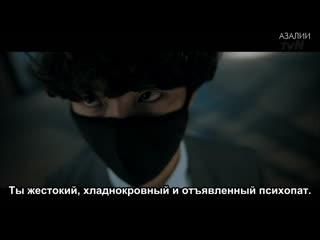 Дневник психопата - 2/16