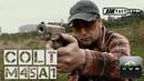 Легкий способ получить надежную вторичку остановив выбор на страйкбольном пистолете Cybergun M45a1