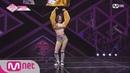 PRODUCE48 단독 풀버전 A team 김초연 ♬Lip Hip @기획사별 퍼포먼스 180622 EP 2