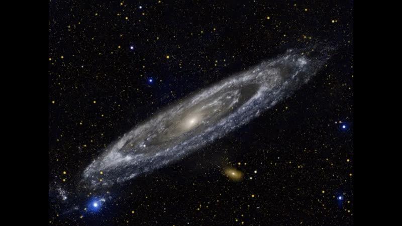 Андромеда Галактика
