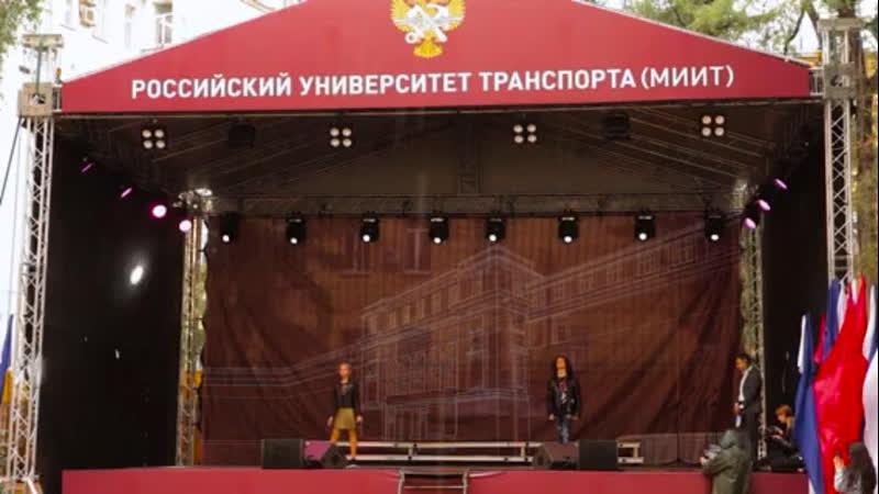 Фрагмент выступления с Эриком Паничем в МИИТе .