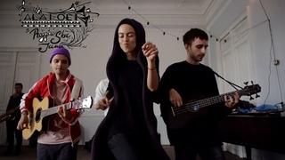 Alai Oli — Спокойной Ночи (2017)