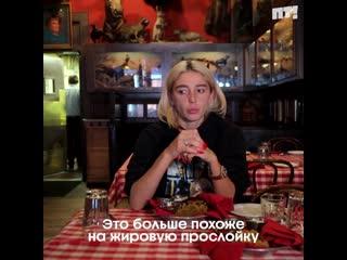 Настюшка Ивлеева и колорадский деликатес // Орёл и Решка. Ивлеева VS Бедняков