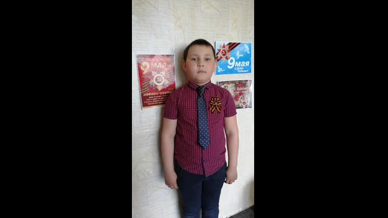 Глушаков Андрей 8 лет отрывок из поэмы А Т Твардовского Василий Тёркин