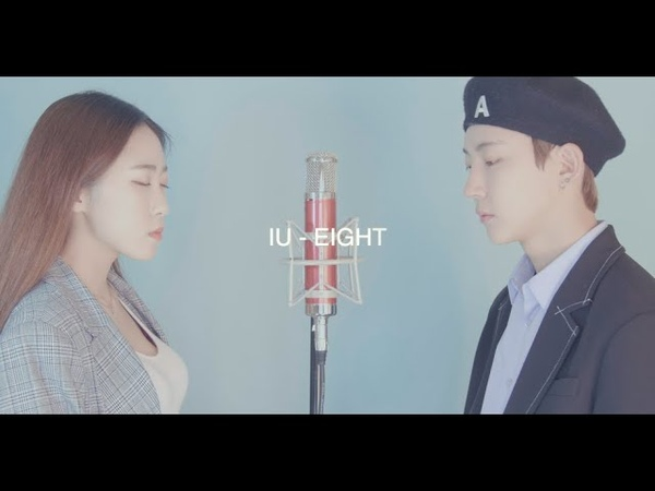 IU(아이유) - eight(에잇) (Prod.Feat. SUGA of BTS)┃( Cover By INSOO of OTC Linasoul )