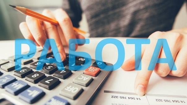 Работа бухгалтером в казани по совместительству образец претензии по договору об оказании бухгалтерских услуг