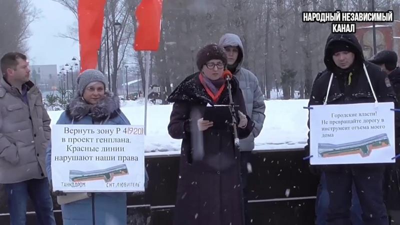 Гульнара Фаритовна о Танкодроме на митинге в Казани